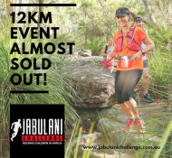 Jabulani 12km Selling Out